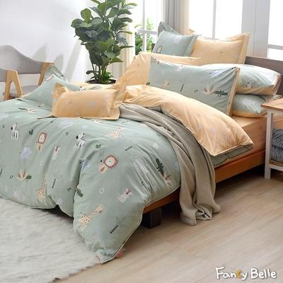 義大利Fancy Belle 來趣動物園 雙人純棉防蹣抗菌吸濕排汗兩用被床包組