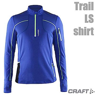 Craft Trail LS shirt 男款 長袖拉鍊立領中層衣_深藍