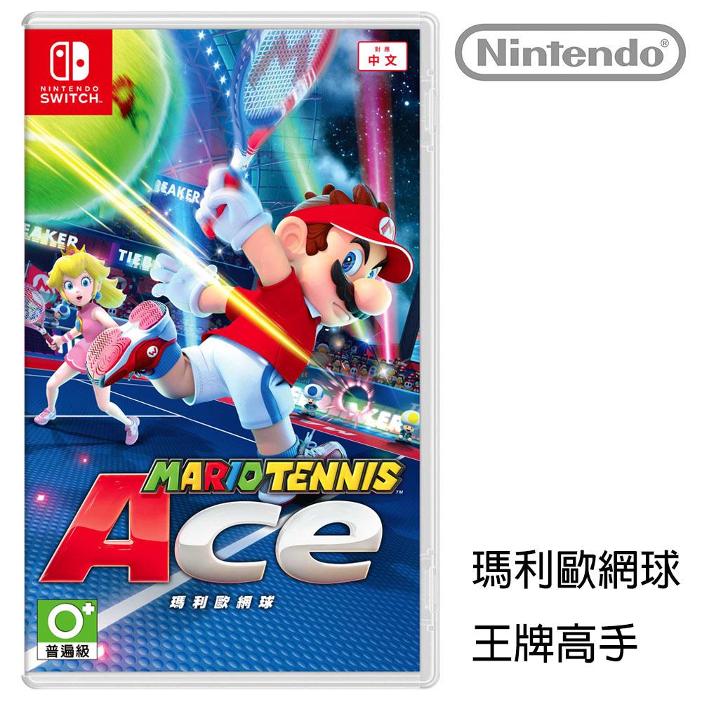任天堂 Switch 瑪利歐網球 王牌高手(繁體中文版)