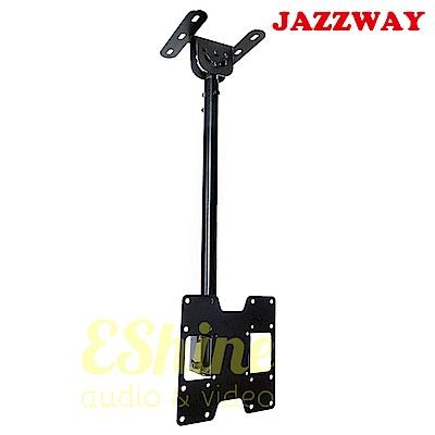 JAZZWAY JW-008+ 液晶電視懸吊架