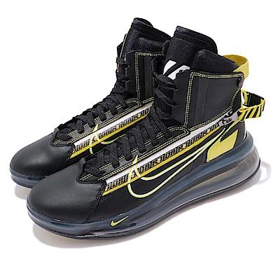 Nike Air Max 720 Saturn 男鞋