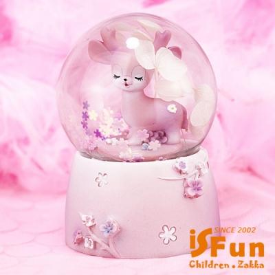 iSFun 小鹿斑比 櫻花雨水晶球擺飾小夜燈 粉紫
