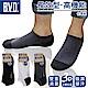 BVD 雙效抗菌除臭毛巾底男踝襪-10雙組(B387)台灣製造 product thumbnail 1