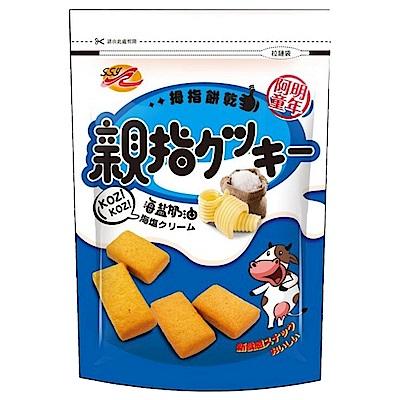 SSY 海鹽牛奶味拇指餅 (60g)