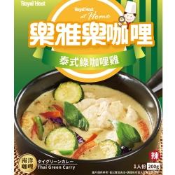 花蓮家咖哩 料理包