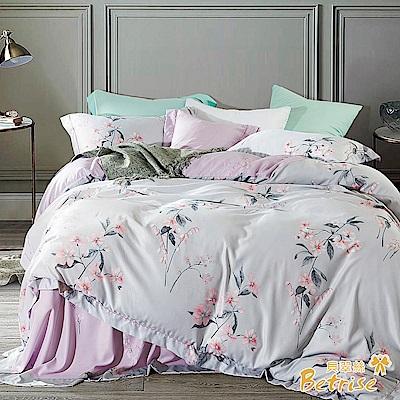Betrise莫內花園  加大 3M專利天絲吸濕排汗八件式鋪棉兩用被床罩組