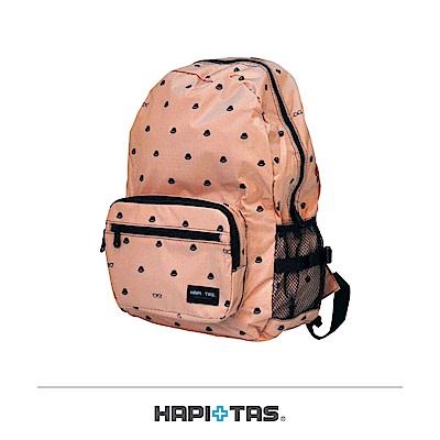 日本HAPI+TAS 摺疊後背包 米色小黑帽