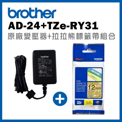 Brother AD-24原廠變壓器+TZe-RY31(拉拉熊)護貝標籤帶組合