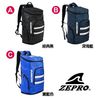 [時時樂限定] 【ZEPRO】經典跑步運動裝備包