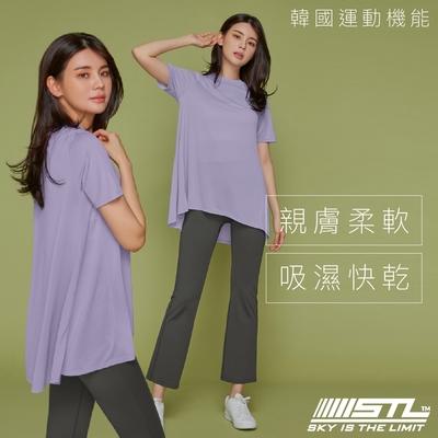 yoga Metro Hip Cover SS 地鐵傘狀蓋臀T 韓國瑜伽 運動機能服長版短袖上衣 SweetPurple甜美紫