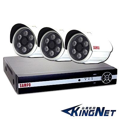 監視器攝影機 - KINGNET 聲寶SAMPO 1080P 4路3支主機套餐 DVR