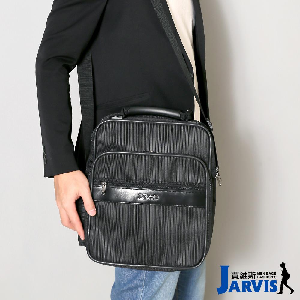 Jarvis賈維斯 電腦公事包 BOSS系成就-8848