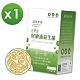 【達摩本草】200億好敏通益生菌x1盒 (6國防護專利、對抗季節變化) 30包/盒 product thumbnail 1