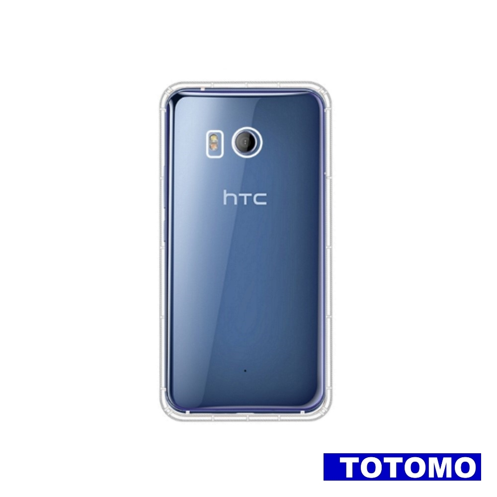 TOTOMO 防摔殼 For:HTC U11 PLUS保護殼氣墊防摔殼全透高質感