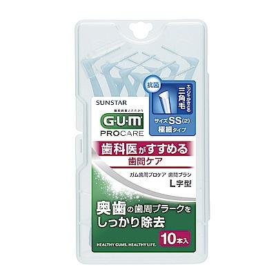 GUM 牙周護理L型牙間刷 (2SS)10支入
