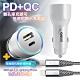 HANG 41W藍光顯示Type-C PD+QC4.0智能車充+抗彎折鋁合金PD 60W/usb-C to Lightning iPhone 快充線-白銀組 product thumbnail 1