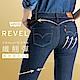 Levis 女款 Revel高腰緊身提臀牛仔褲 超彈力塑形布料 暈染刷白 天絲棉 product thumbnail 2