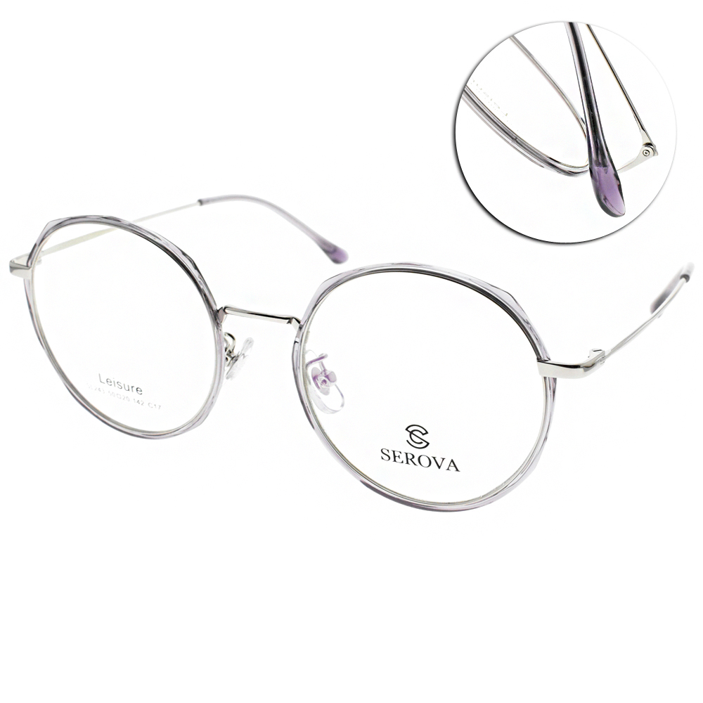 SEROVA 眼鏡 人氣圓框款/透灰-銀 #SL243 C17