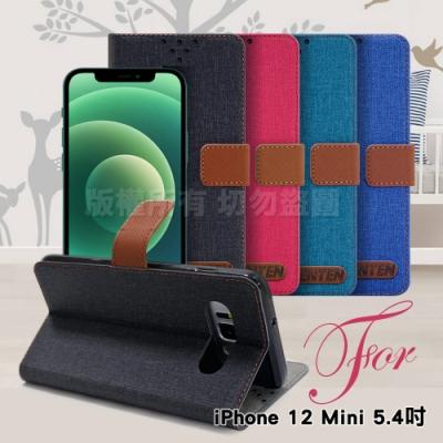 GENTEN for iPhone 12 Mini 5.4吋 自在文青風支架皮套