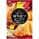 Asahi 玄米蜂蜜葡萄乾餅(150g)