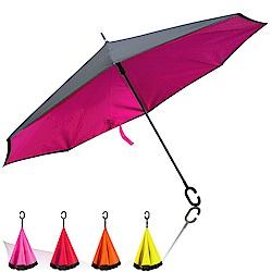 ANDYMAY2 高質感創新上收式機能反向C傘