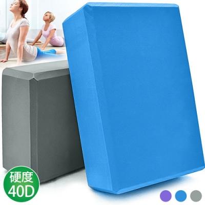 EVA環保40D瑜珈磚塊 (瑜珈枕頭瑜珈塊/專業瑜伽磚/拉筋伸展韻律有氧/瑜珈輔助用品)