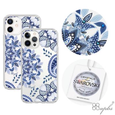 apbs iPhone 12全系列 輕薄軍規防摔施華彩鑽手機殼-青花瓷