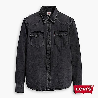 Levis 牛仔襯衫 男裝 雙口袋珍珠扣 復古潑墨
