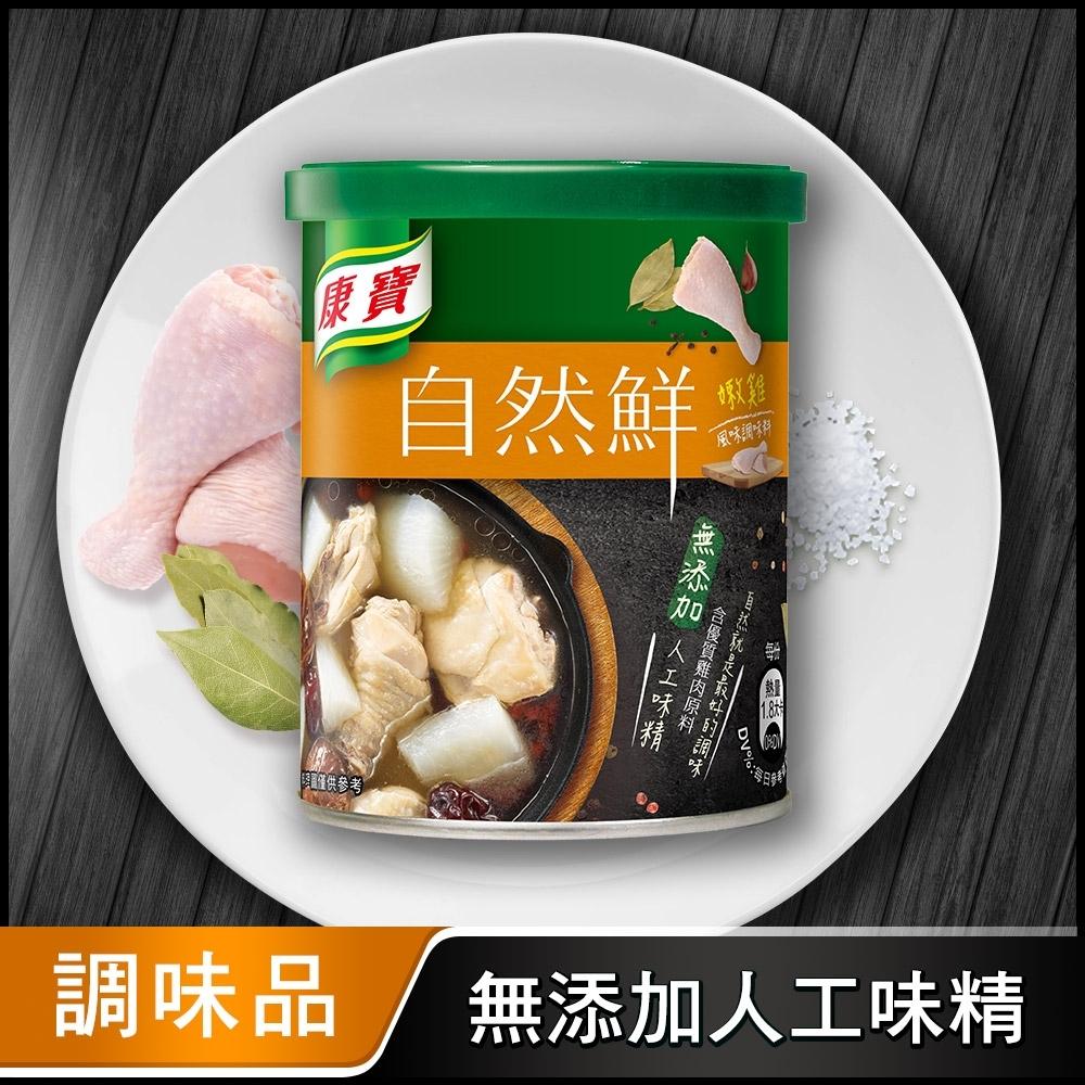 康寶自然鮮 嫩雞風味調味料 180G