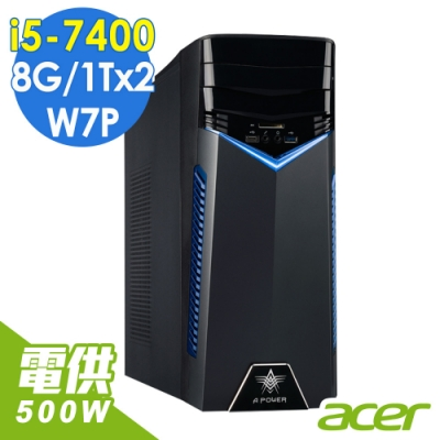 Acer A Power T100 i5-7400/8G/1Tx2/500W/W7P