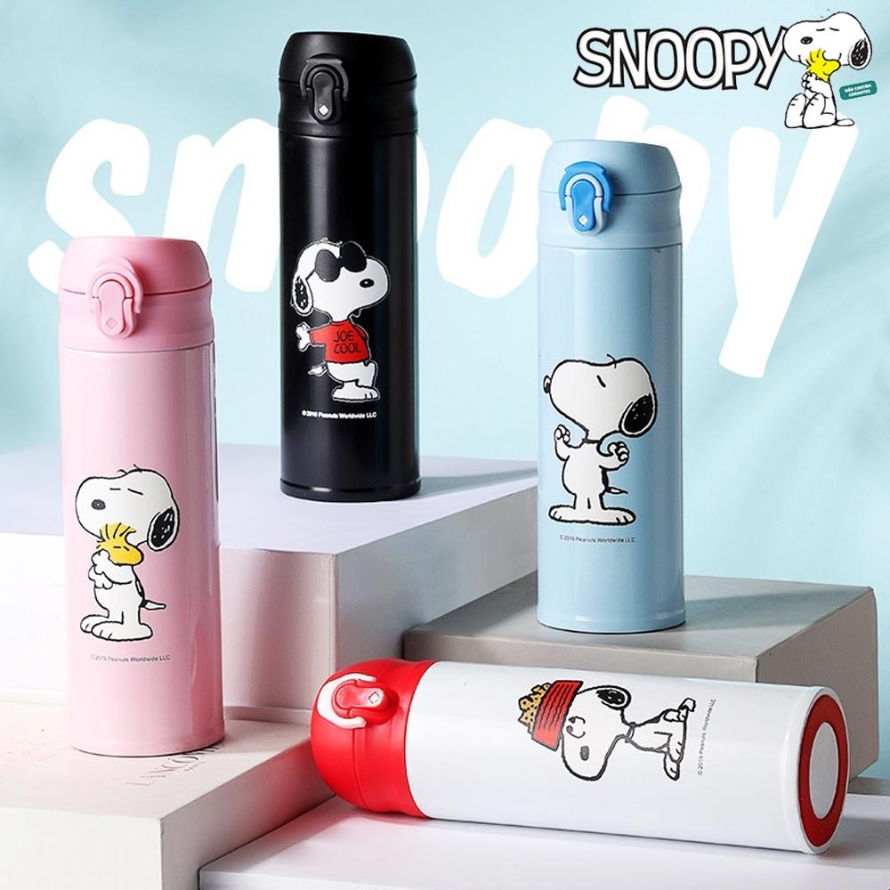 【優貝選】史努比 SNOOPY 兩用 保冷/保溫 直飲式水壺 480ML