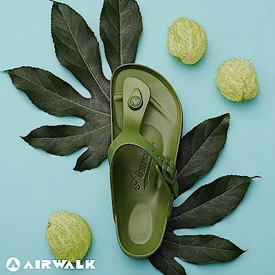 【AIRWALK】百搭羅馬夾腳拖鞋-綠色