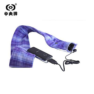 中央牌-電熱圍巾 THS-750