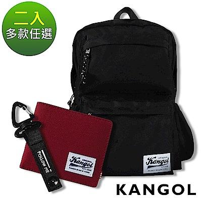 KANGOL潮流後背包側背小包皮夾皮帶2件組自由搭配