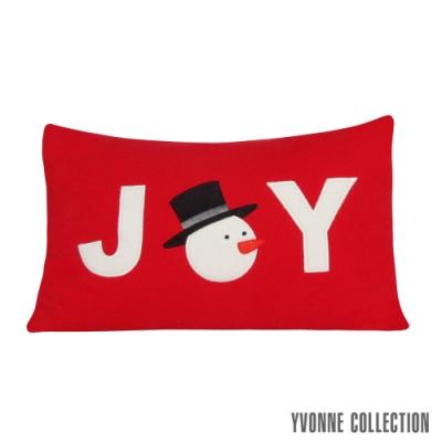 Yvonne Collection JOY抱枕(30x45cm)-紅
