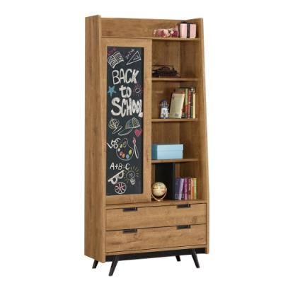 文創集 吉姆 現代2.7尺單門二抽書櫃/收納櫃(左向&右向可選)-80x40x180cm免組