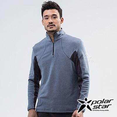 PolarStar 中性 高領拉鍊保暖衣『灰藍』 P18253