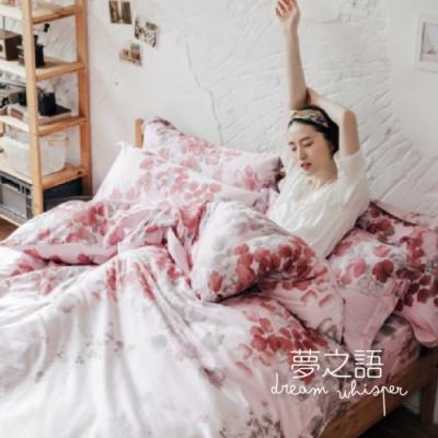 夢之語 頂級天絲床包枕套三件組(伊莎貝拉)雙人