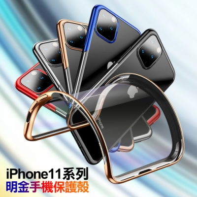 Baseus for iPhone 11 6.1吋 清新浪漫手機殼