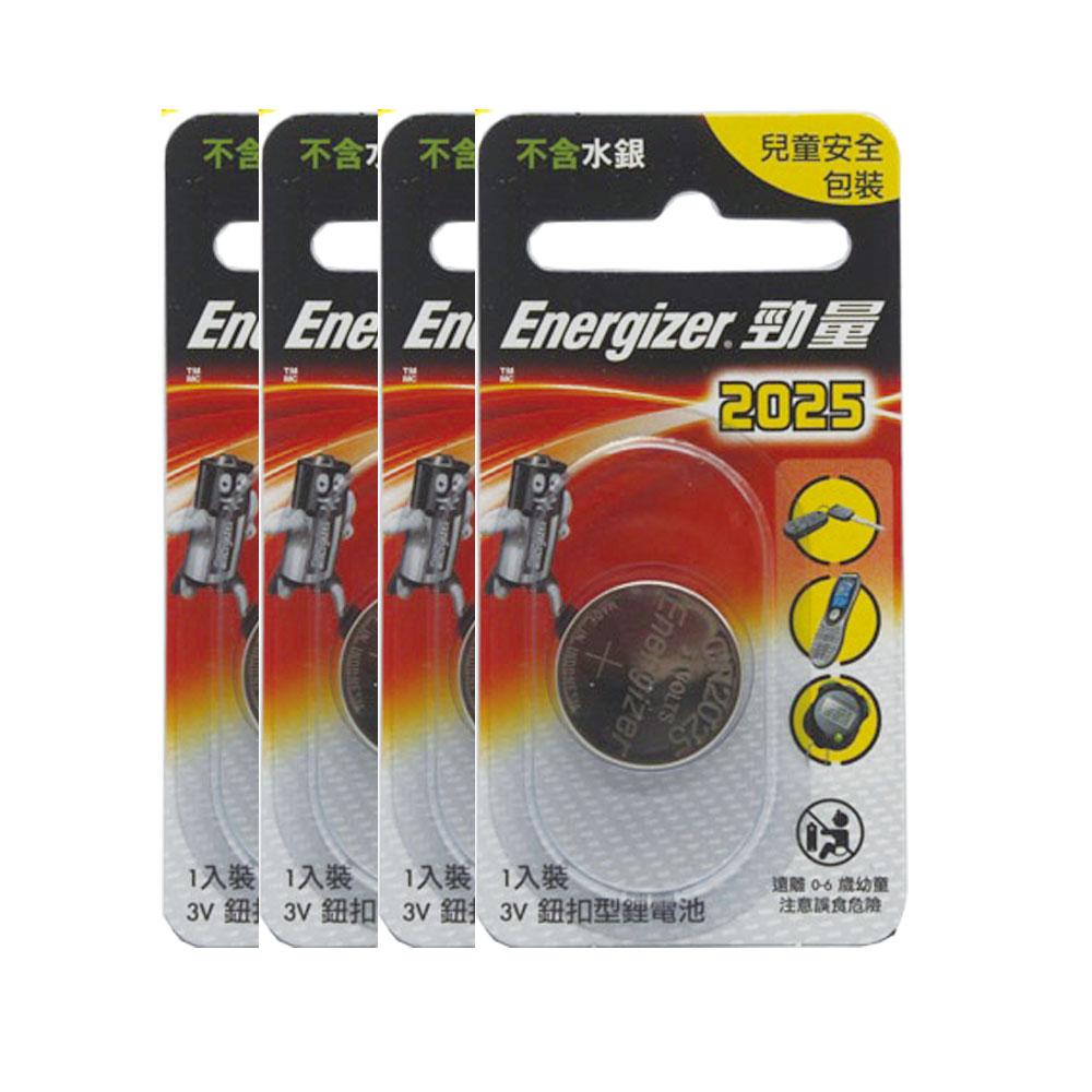 Energizer 勁量 CR2025鈕扣 鋰電池-4入