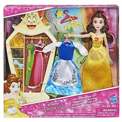 迪士尼公主系列 - 貝兒與她的衣櫥