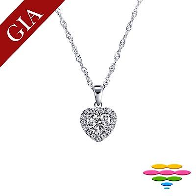 彩糖鑽工坊 GIA鑽石 30分 E/SI2 3EX+八心八箭車工 愛心鑽石項鍊
