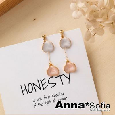 【3件5折】AnnaSofia 彩釉杏葉 925銀針耳釘耳針耳環(白粉金系)