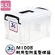 3G+ Storage Box M1008耐用型附蓋整理箱8.5L(1入) 多用途收納整理箱 日式強固型 可疊式收納箱 PP收納箱 掀蓋塑膠透明整理箱 防潮收納箱 玩具收納箱 寵物箱 手提整理箱 product thumbnail 1