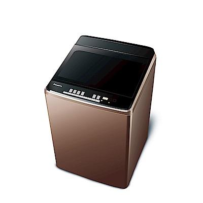 Panasonic國際牌 15KG 變頻直立式洗衣機 NA-V150GB-PN 玫瑰金