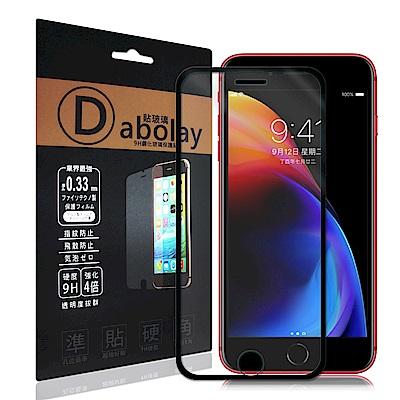 全膠貼合 iPhone 8 Plus/ i7 /i6s  滿版疏水疏油9H鋼化玻璃膜(黑)