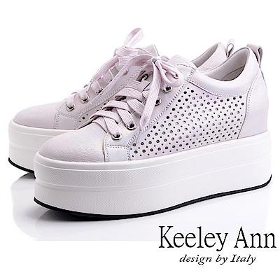 Keeley Ann我的日常生活 全真皮珠光沖孔厚底休閒鞋(粉紅色-Ann系列)