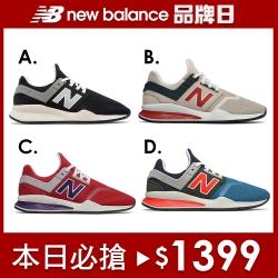 [品牌日限定]New Balance運動鞋2