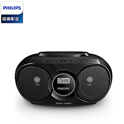PHILIPS 飛利浦 手提CD/MP3/USB音響 AZ318B/AZ318