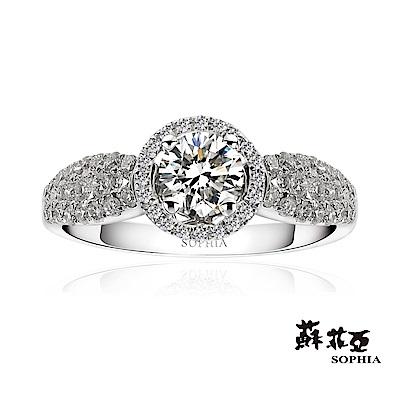 蘇菲亞SOPHIA 鑽石戒指 - 艾莫拉0.50克拉FVVS2 3EX 鑽戒